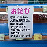 Line_1517958048568