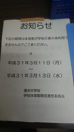 Dsc_0370